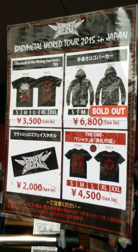 babymetal-tour2015goods