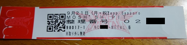 babymetalsapporo-ticket2