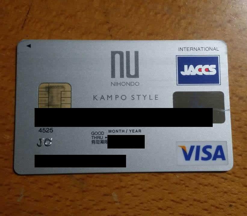 kampostyleclubcard