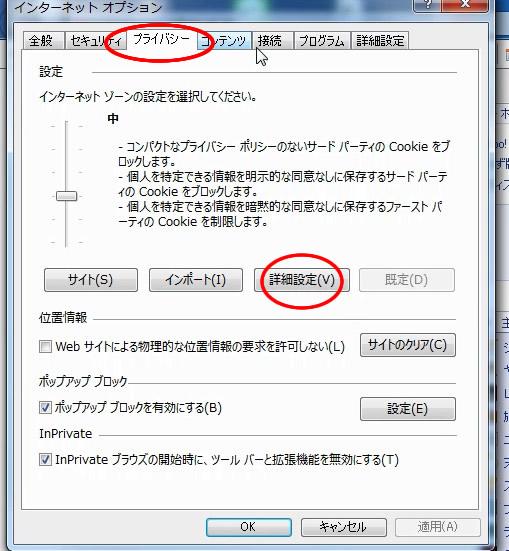 option-2