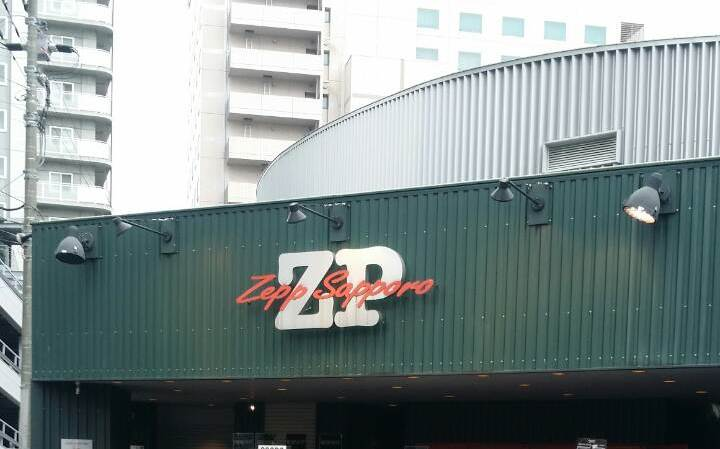 zeppsapporo