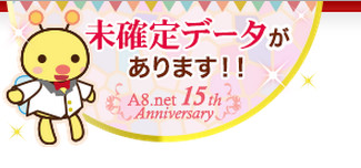 a8-15thanniversary