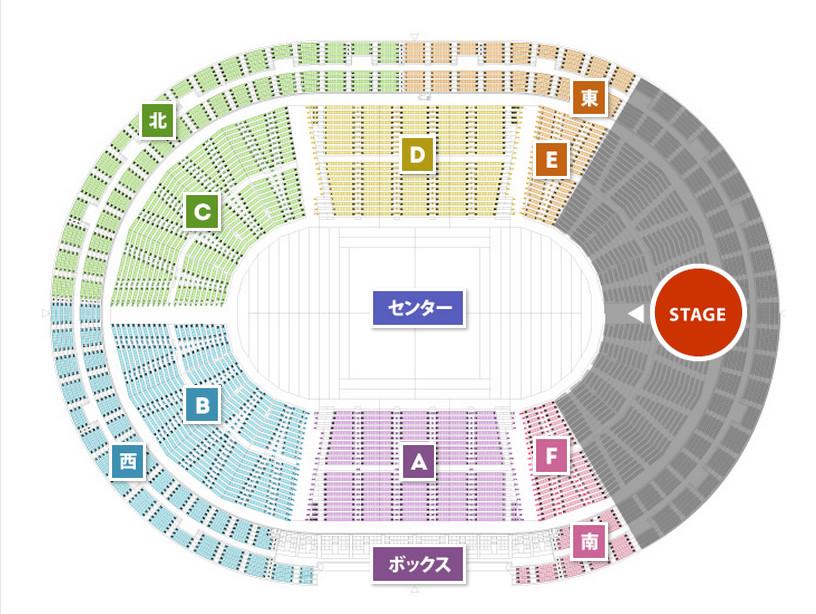 yokohama-arena