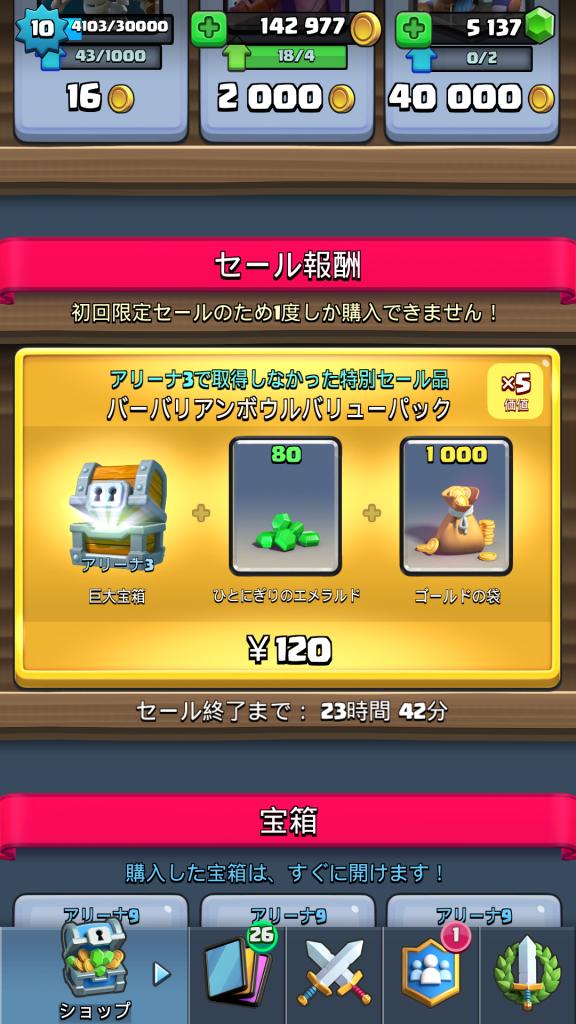 screenshot_2016-10-06-00-17-34